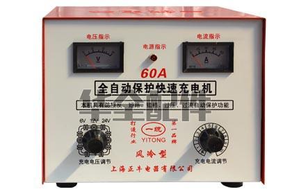 60a电瓶充电器