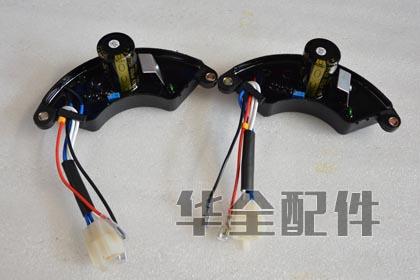 hj7k18-cx7kw单相汽油柴油发电机调压器qc08avr